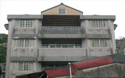 Li-Lao-Shi-De-Jia 九份李老师的家民宿